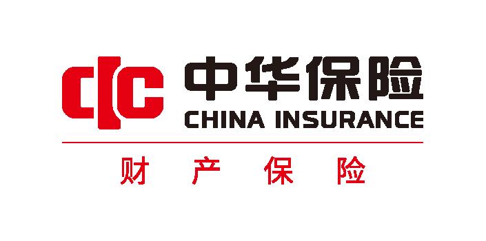 中华财险受邀参展安徽农业产业化交易会