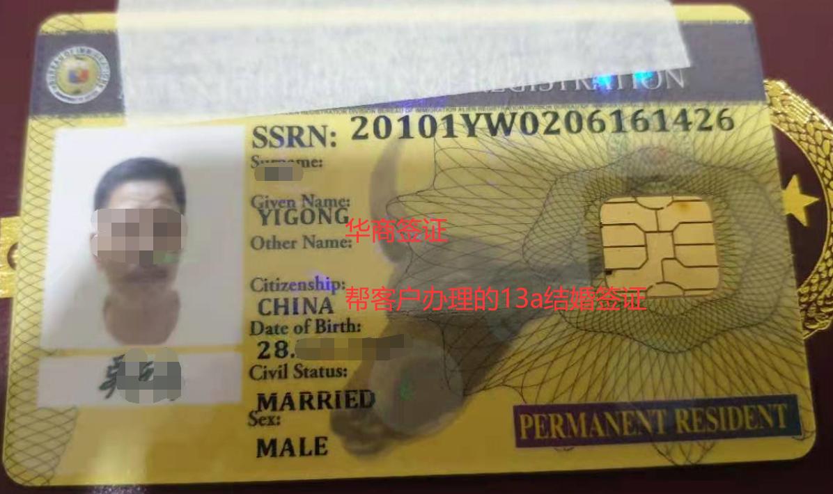菲律宾结婚证双认证 华商签证专业代办迅速下证