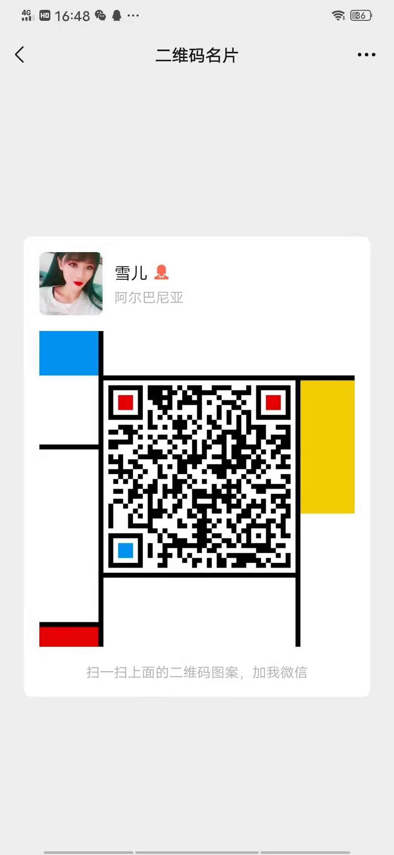 微信图片_20210308164923.jpg