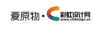 杂货展10 彩虹设计网.png