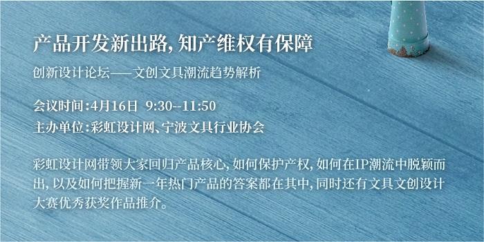 杂货展11 彩虹设计网.jpg