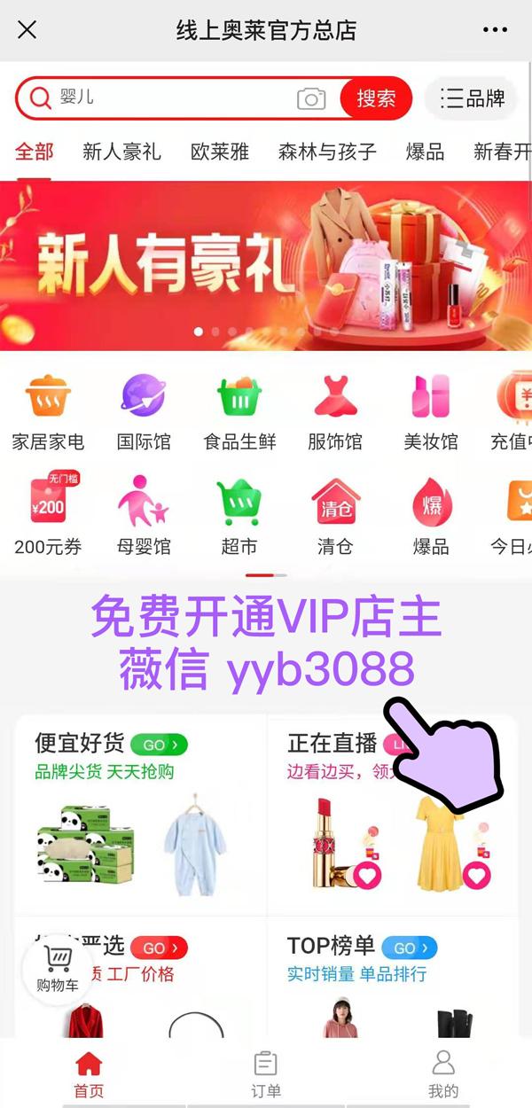 薇信-yyb3088.jpg