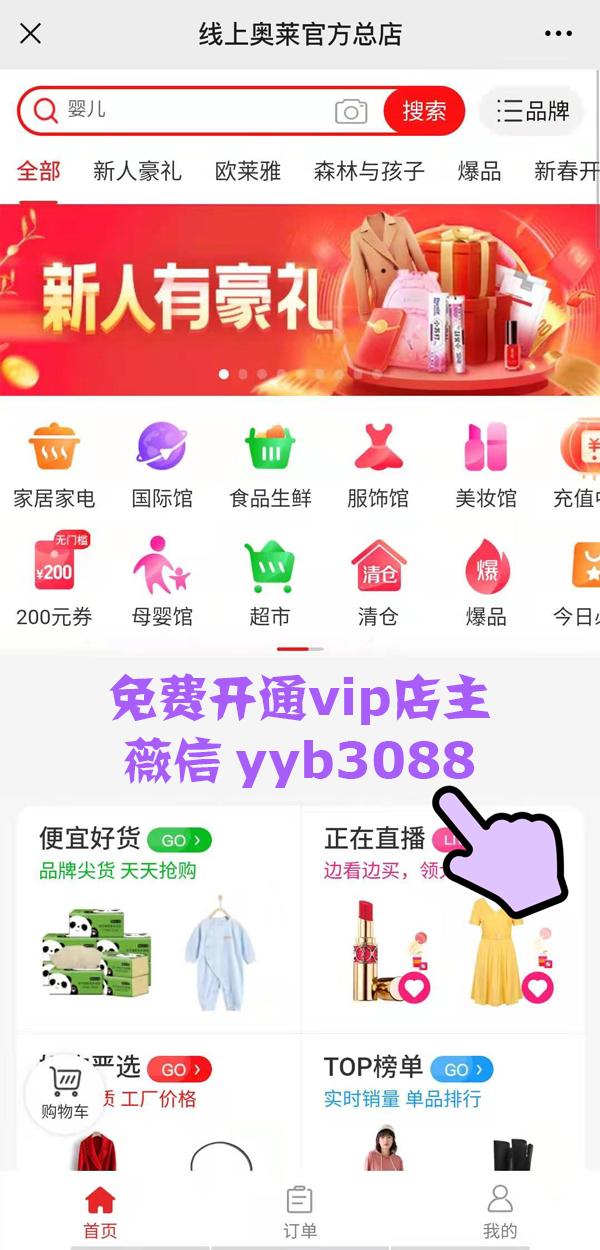 1薇信-yyb3088.jpg
