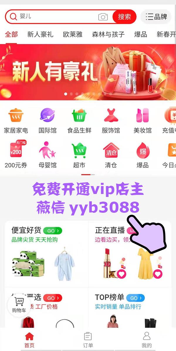 2薇信-yyb3088.jpg