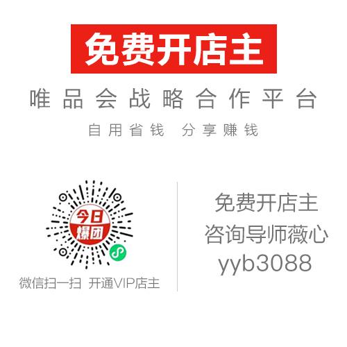 大牌购-yyb3088.jpg
