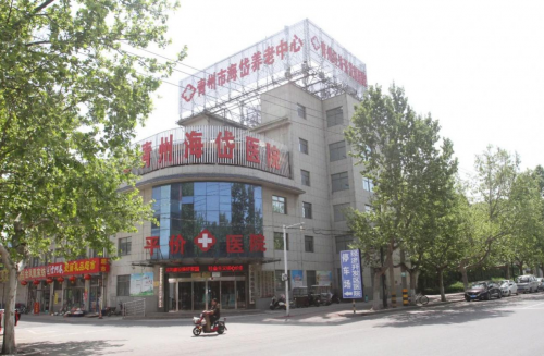 青州66岁梁大姨和77岁王婆婆成功接受髋关节置换手术
