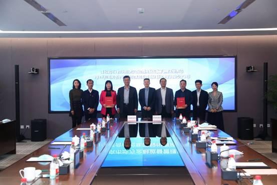 北京市金融监管局与中华保险集团签署战略合作协议