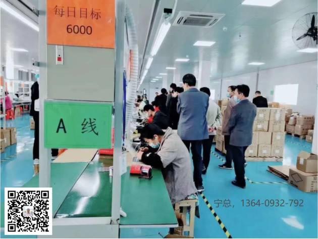 共享充电线工厂加盟代理定制OEM贴牌服务