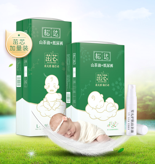达婴儿山茶油+纸尿裤柔软舒适内外兼护宝宝屁屁健康不发红