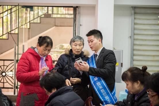 重庆教老人用手机