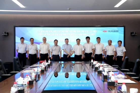 中华财险董事长出席与江西铁投集团战略合作会议