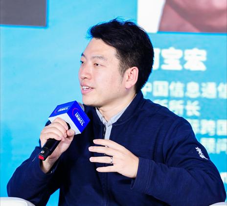 来也科技董事长兼CEO汪冠春出席第十三届国际跨国公司领袖特别圆桌会议