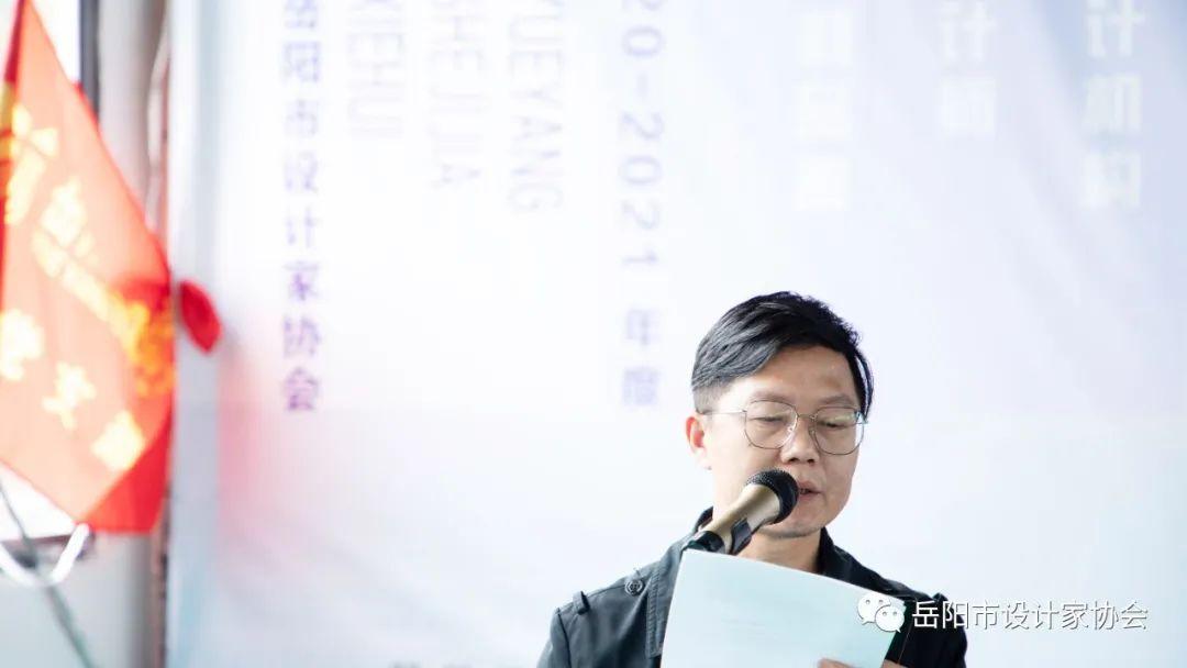 岳阳年度设计人物评选闪耀启幕
