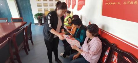 【我为群众办实事】陕西省泾阳县安吴镇司法所 深入村组 进行普法宣传