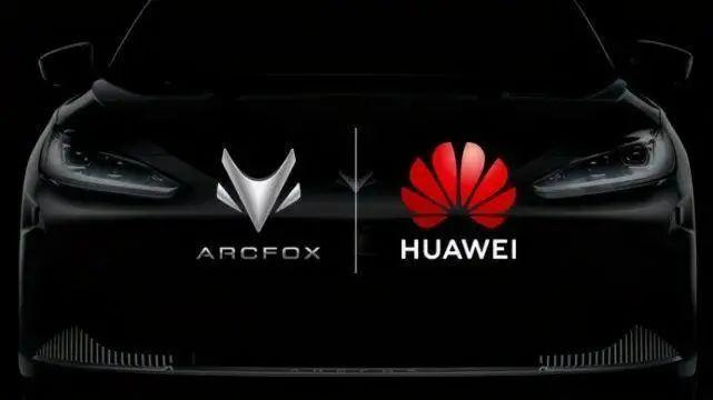 王秋凤:用硬核科技诠释造车新思路