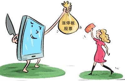 中华财险股权结构