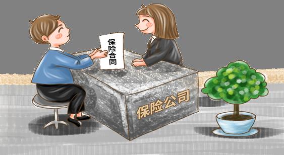中华财险股权激励计划八大关键要素