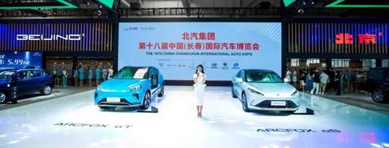 北汽极狐阿尔法S新车完美诠释智能新车典范
