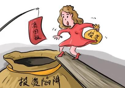 中华财险股权分配方案一览