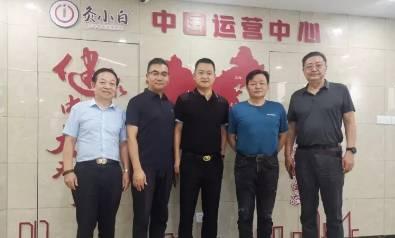 中国教育网络电视台健康台台长冯定祥先生莅临灸小白洽谈合作